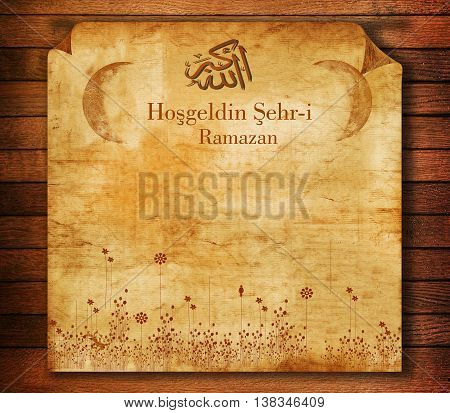 illustration wooden glowing card and  background for Ramadan