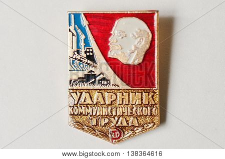 Soviet Medal For Communist Labor With Lenin On White Background