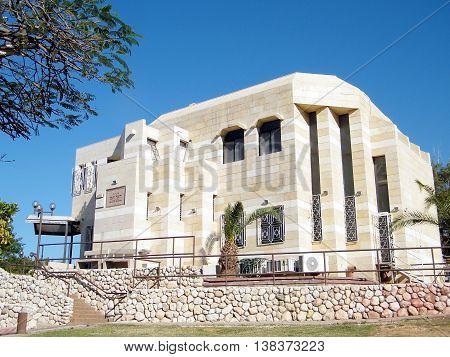 The synagogue building near Wolfson Park of Ramat Gan 12 January 2011 Israel