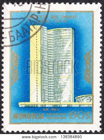 MOSCOW RUSSIA - CIRCA JANUARY 2016: a post stamp printed in MONGOLIA devoted to the 25th Anniversary of Communist Block Council of Mutual Economic Assistance circa 1974
