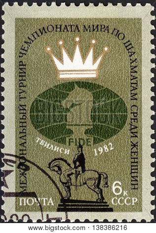 MOSCOW RUSSIA - DECEMBER 2015: a stamp printed in the USSR and devoted to the World Chess Championship circa 1982