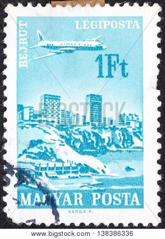 MOSCOW RUSSIA - CIRCA JANUARY 2016: a stamp printed in HUNGARY shows a plane over Beirut the series