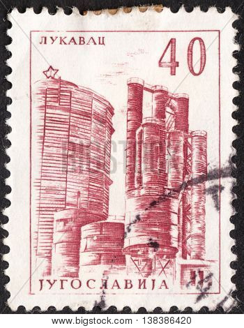 MOSCOW RUSSIA - JANUARY 2016: a post stamp printed in YUGOSLAVIA shows the Coke plant Lukavac the series