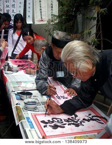 HA NOI, VIET NAM, January 18, 2016: calligraphy, traditional Chinese New Year, Ha Noi, Vietnam