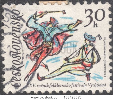MOSCOW RUSSIA - CIRCA JANUARY 2016: a post stamp printed in CZECHOSLOVAKIA devoted to the 25th Vychodna Folklore Festival circa 1978