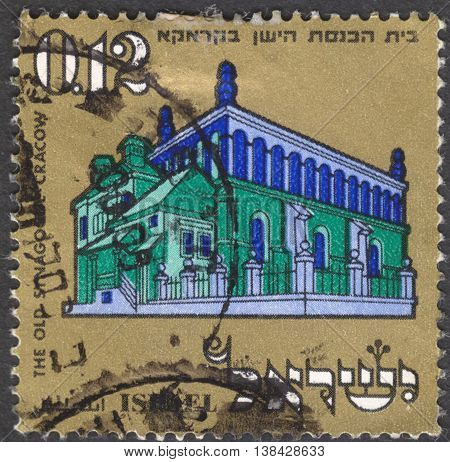 MOSCOW RUSSIA - JANUARY 2016: a post stamp printed in ISRAEL shows a building of the old synagogue in Cracow the series