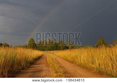 Hope On The Road In Form Of Rainbow