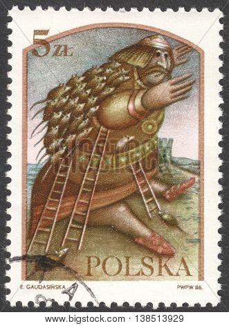 MOSCOW RUSSIA - CIRCA FEBRUARY 2016: a post stamp printed in POLAND shows King Popiel the series