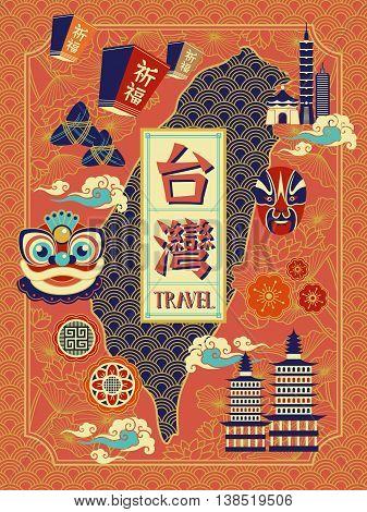 Taiwan Travel Poster