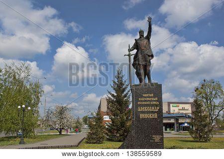 Monument To The Architect Beketov