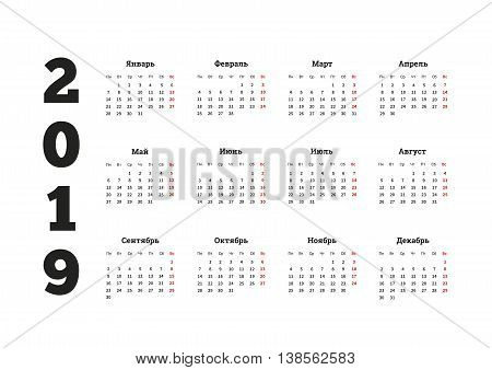 2019 year simple calendar on russian language isolated on white a4 size