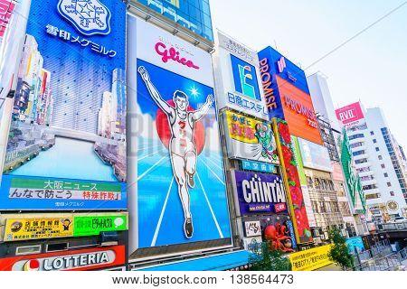 Osaka, Japan - November 30, 2015: Glico billboard is an icon of Dotonbori,  Dotonbori is one of Osaka's primary tourist destinations.