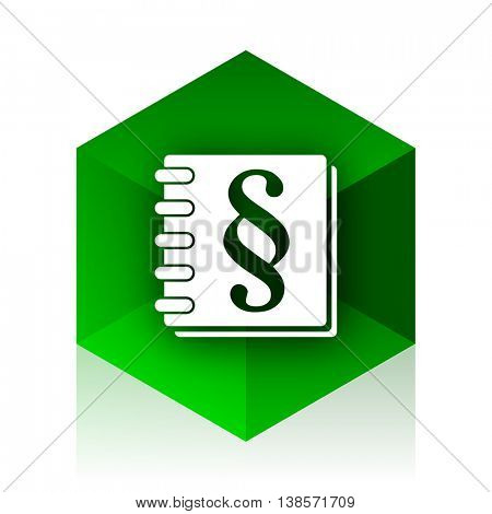law cube icon, green modern design web element