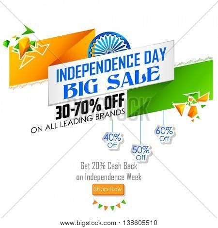 illustration of tricolor India banner with Indian flag for sale and promotion for Happy Independence Day