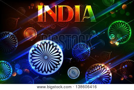 illustration of India background in tricolor and Ashoka Chakra