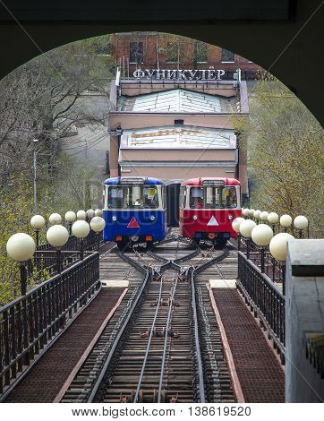 Vladivostok Funicular. The word is written in Russian means: Funicular