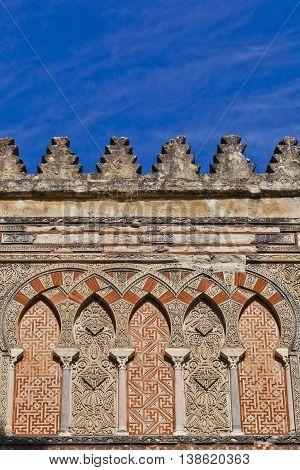 Mezquita-catedral De Córdoba, Córdoba, Andalusia, Spain
