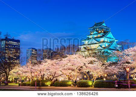Osaka, Japan at Osaka Castle during spring season.