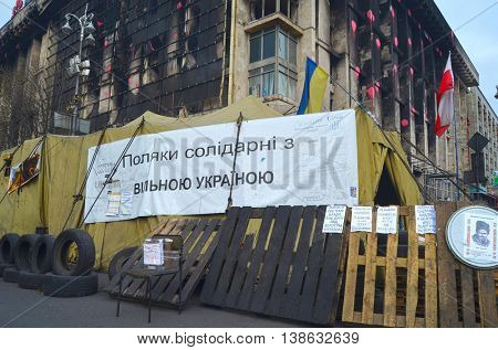 Downtown of Kiev.Kiev under occupation of catholic peasants from Kresy Wschodnie (Raguls) during Revolution of Dignity.Traditional culture of Western Ukraine. April 19, 2014 Kiev, Ukraine