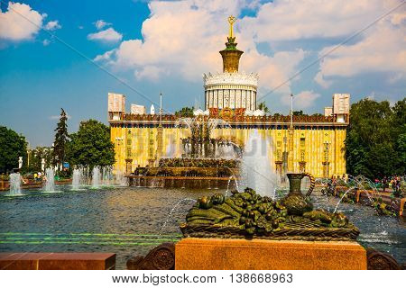 Unusual Pavilion And Fountains. Enea,vdnh,vvc. Moscow, Russia