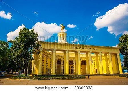 Beautiful Pavilion. Enea,vdnh,vvc. Moscow, Russia