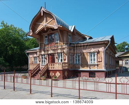 Kaluga, Russia - July 12, 2014, Club-museum
