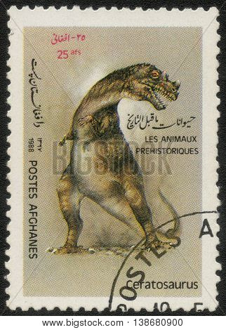 AFGHANISTAN - CIRCA 1988: A stamp printed in Afghanistan shows a series of images of
