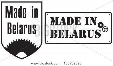 Two stamp imprint - Made in Belarus. Vector illustration.
