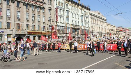 St. Petersburg, Russia - 9 May, The line of people with a banner and flags, 9 May, 2016. Memory Action