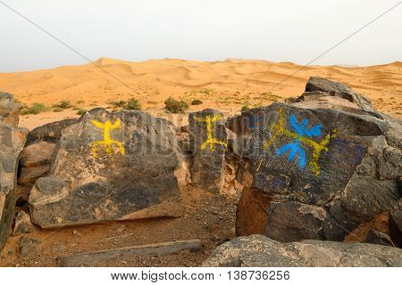 Berber sign on stones in the Sahara Desert, Morocco