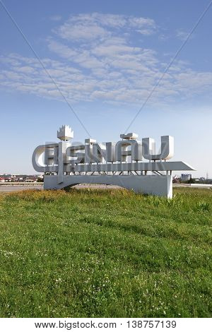 CHISINAU MOLDOVA- JULY 13 2016: Landmark the city of Chisinau. Boundary of the city of Chisinau.