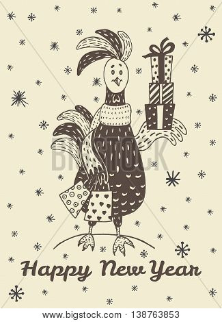 2017 Happy New Year greeting card with hand drawn Rooster with gift shopping. Vector hand drawn illustration of Rooster on beige background.
