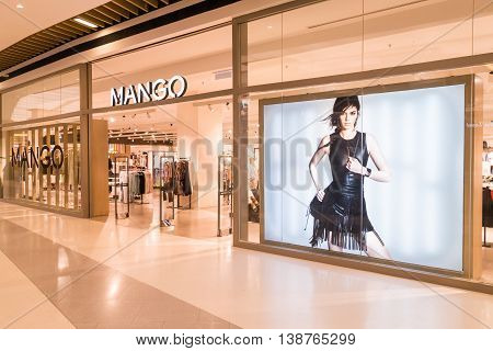 Kuala Lumpur, Malaysia, July 16, 2016: Mango Is An International Fashionable Apparel Retailer With S