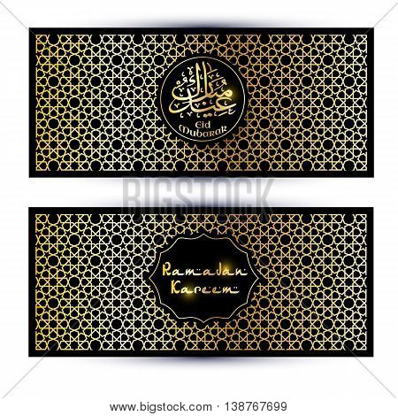 Happy Ramadan Banners Set Of Arabian.