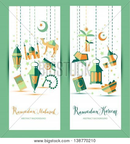 Banners Set Of Islamic. Green Color Design.