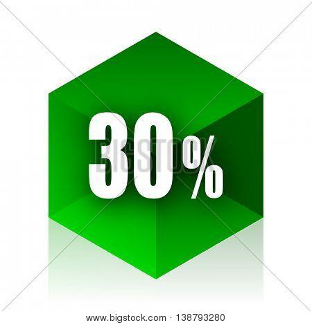30 percent cube icon, green modern design web element