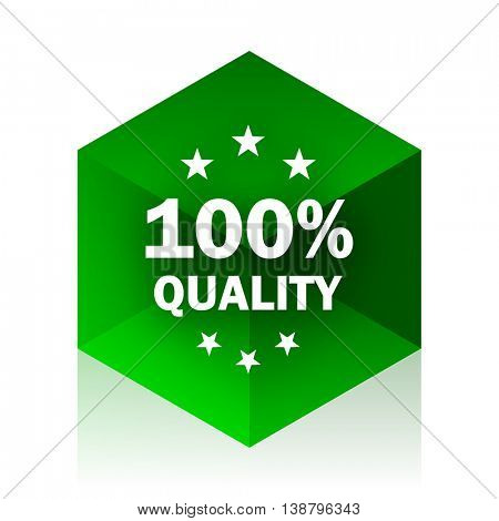 quality cube icon, green modern design web element