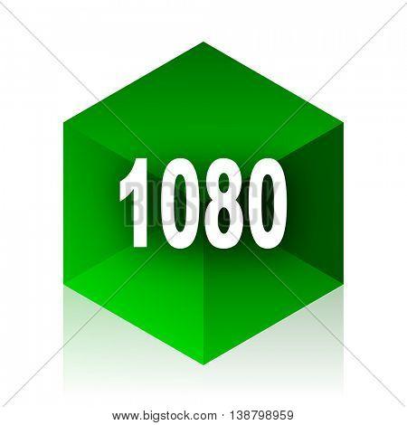 1080 cube icon, green modern design web element