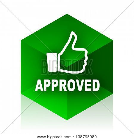 approved cube icon, green modern design web element