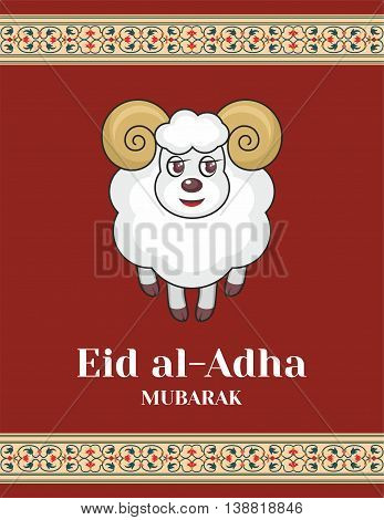 Feast of the Sacrifice greeting card   with the image of a sacrificial ram