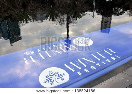 Sydney Australia - July 17 2016. Sydney Tower's water reflection. Last day of the Winter Festival at St. Mary's Cathedral. The Winter Festival in Sydney is Australia's largest winter events featuring open-air ice-skating.