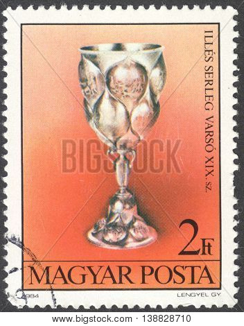 MOSCOW RUSSIA - CIRCA JANUARY 2016: a post stamp printed in HUNGARY shows Elias chalice the series