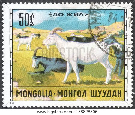 MOSCOW RUSSIA - JANUARY 2016: a post stamp printed in MONGOLIA shows a goat the series