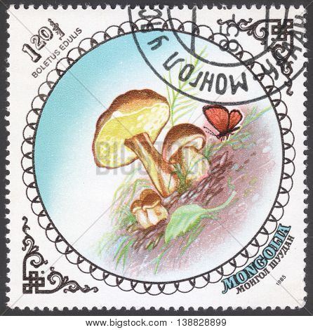 MOSCOW RUSSIA - JANUARY 2016: a post stamp printed in MONGOLIA shows a mushroom with the inscription