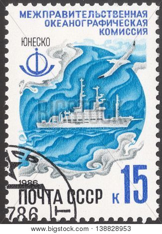 MOSCOW RUSSIA - CIRCA JANUARY 2016: a post stamp printed in the USSR shows a ship the series