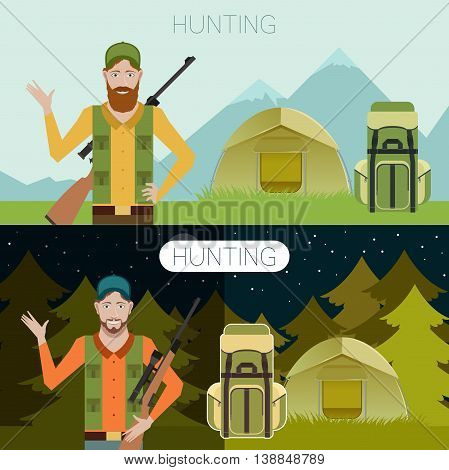Vector image of the hunter in the trip banner