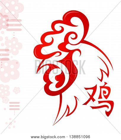 Red cock as animal symbol for 2017 by Chinese zodiac. Hieroglyph translation: Rooster