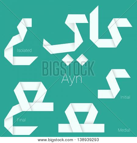 Folded paper Arabic typeface.Letter ayn.  Arabic decorative character set stylized as paper ribbon artisan for interface, poster and web design. Isolated, initial, medial and final forms.