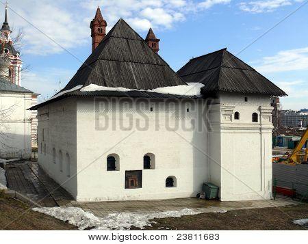 Chambers In Zaryadye. Moscow, Russia