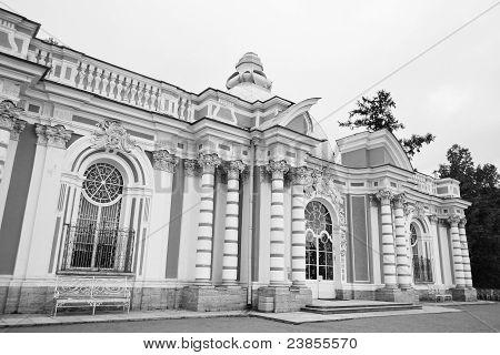 Grotto Pavilion in Tsarskoe Selo .